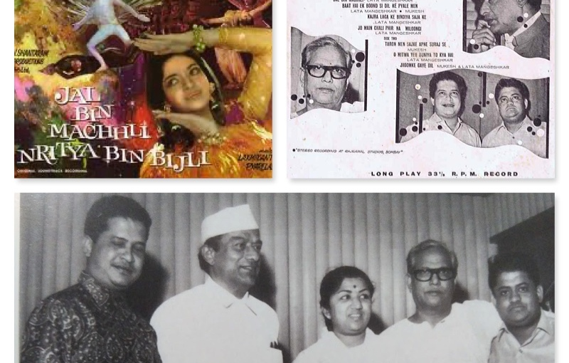 V. SHANTARAM & Picturesquely and Rhythmically Dance-Musical with  LAXMIKANT-PYARELAL  and LATA MANGESHKAR