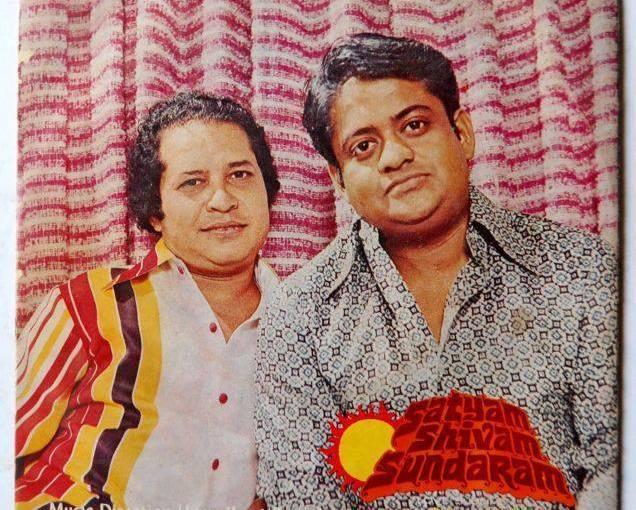 ENTHRALLING Lata Mangeshkar & Laxmikant-Pyarelal                                               SATYAM SHIVAMSUNDARAM