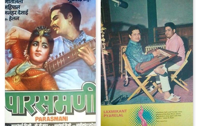 """PARASMANI, 1963. The Beginning Of         An """"LP"""" Era. Laxmikant-Pyarelal"""