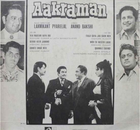 Champion Triumvirate Of Musical Hit Films   J Omprakash & Laxmikant-Pyarelal