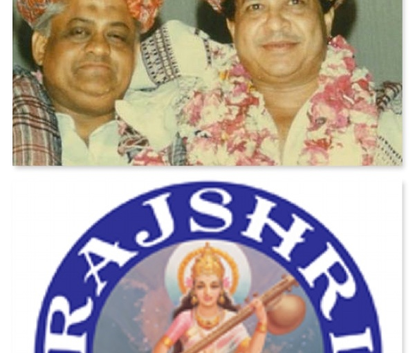 Lilting Confederation :: RAJSHRI  Productions  with  LAXMIKANT-PYARELAL