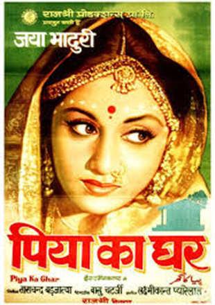 Unforgettable Musical :: Basu Chatterjee :: Laxmikant-Pyarelal :: PIYA KAGHAR