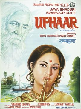 Laxmikant-Pyarelal at their 'melodious' best. UPHAAR 1971