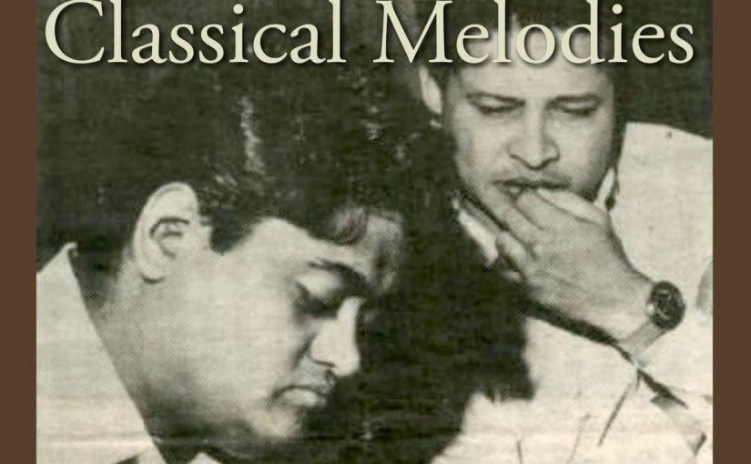 Laxmikant-Pyarelal :: Songs Composed In Indian Classical Raga